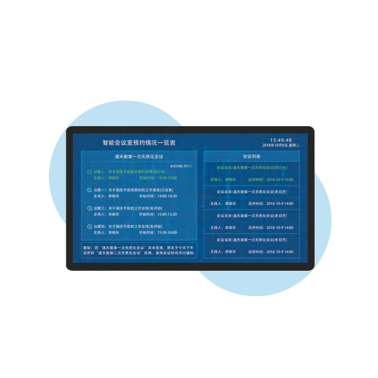 多媒体信息发布系统v2.0